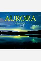 AURORA -FULL版- SEISEISHA PHOTOGRAPHIC SERIES Kindle版