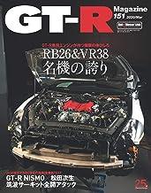 GT-R Magazine(ジーティーアールマガジン) 2020年 3月号 [雑誌]