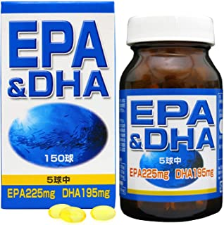 ユウキ製薬 DHA&EPA 30日分 150球