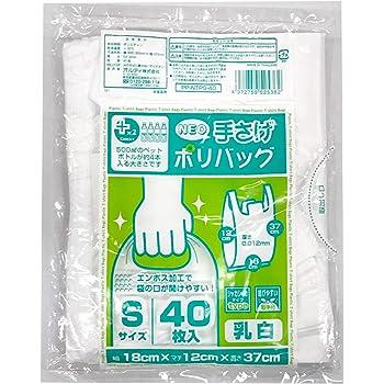 オルディ レジ袋 取っ手付き ポリ袋 乳白 半透明 S 横37+マチ12×縦37cm 厚さ0.012mm プラスプラス PP-NTPS-40 40枚入