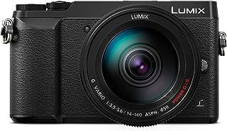 Panasonic Lumix DMC-GX80 + G VARIO 14-140mm MILC 16MP 4/3 Live MOS 4592 x 3448Pixeles Negro - Cámara digital (16 MP 4592 x 3448 Pixeles Live MOS 4K Ultra HD Pantalla táctil Negro) - [Versión importada]
