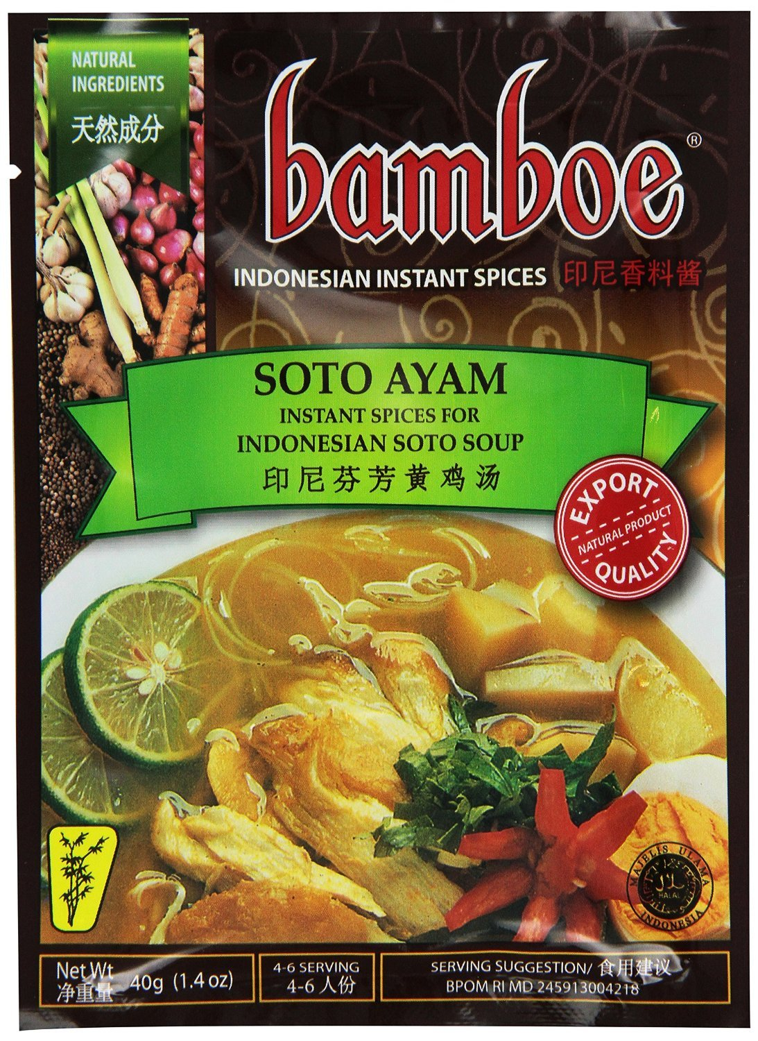 Bamboe Soto Ayam Yellow Ranking Cash special price TOP13 Chicken Soup Pack - 1.4oz Seasoning o