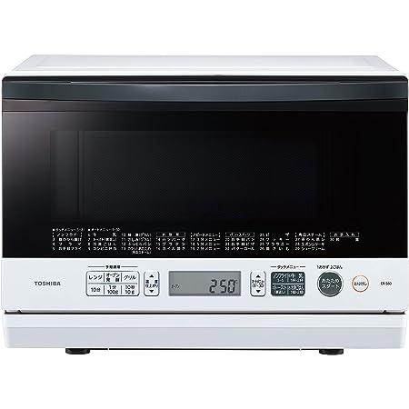 東芝 スチーム オーブンレンジ 石窯オーブン 23L グランホワイト ER-S60-W
