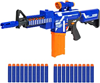 NERF BLAZE STYLE 7007 LED Laser Sight Foam Dart Machine Barrel Toy Army Gun COD