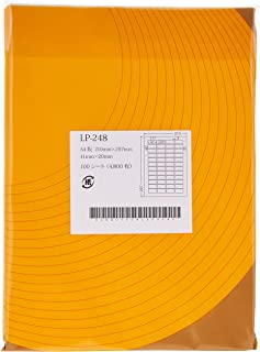 Lion Office for laser printers tack label LP-248 72218 (japan import)