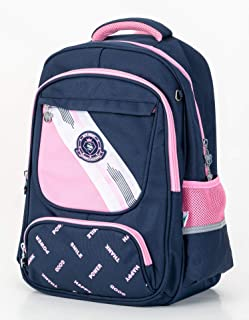 حقيبة ظهر مدرسية للاطفال من انبراند مقاس 17 انش، مزودة بمقلمة, , ازرق - 686754132756