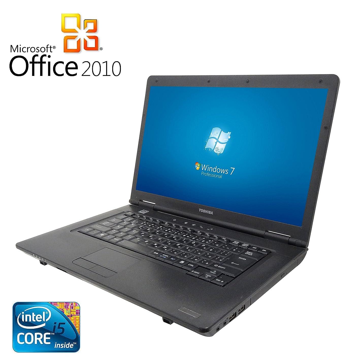 自分の高価なウェイド【Microsoft Office2010搭載】【Win7搭載】TOSHIBA Dynabook Satellite B650 /新世代 Core i5 2.67GHz/メモリ4GB/HDD250GB/外付テンキー付/DVDスーパーマルチ/大画面15インチ/無線LAN搭載/中古ノートパソコン