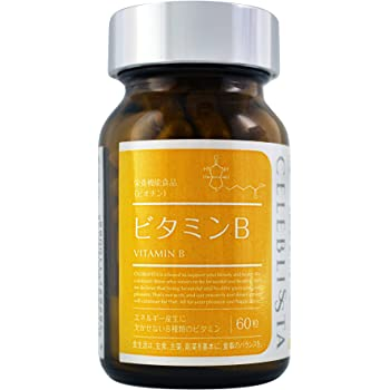 CELEBLISSTA ( セレブリスタ ) サプリメント ビタミンB 30日分 [ 60粒 / ビタミンB群 8種類配合 ] 基礎サプリ 酵母 植物抽出物由来 ( 日本製 )