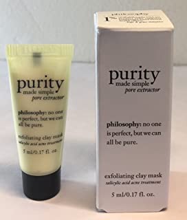 Philosophy - Purity Made Simple Pore Extractor Exfoliating Clay Mask Sample 5 ml / 0.17 fl oz
