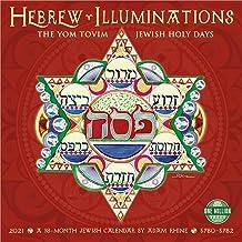 Download Hebrew Illuminations 2021 Wall Calendar: A 16-Month Jewish Calendar by Adam Rhine (English and Hebrew Edition) PDF