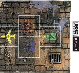 【Amazon.co.jp限定】カバーズ(限定盤)(UHQCD/MQA)(特典:メガジャケ付)