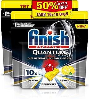 Finish Quantum Ultimate Dishwasher Tablets, Regular, 2x10 Tabs (Pack of 2)