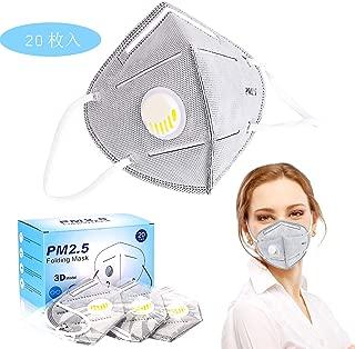 使い捨てマスク 20枚入 pm2.5対応マスク mask pm2.5 マスク 個包装 ますく ふつうサイズ