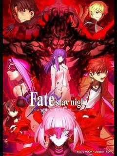 劇場版「Fate/stay night [Heaven's Feel]」�U.lost butterfly