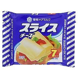 [冷蔵] 雪印メグミルク スライスチーズ 7枚入