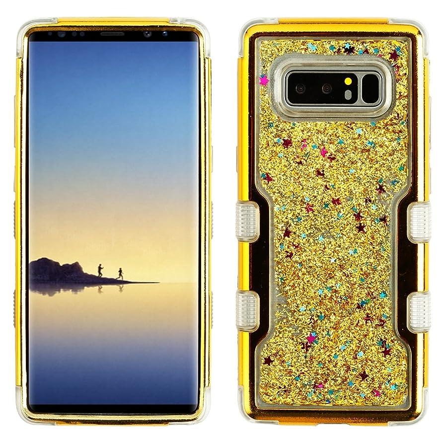 来て私たち自身霊Galaxy Note 8ケース, MYBAT Sparkling Quicksandデュアルレイヤ[衝撃吸収]保護ハイブリッドPC / TPUラバーケースカバーfor Samsung Galaxy Note 8 ゴールド 2380588