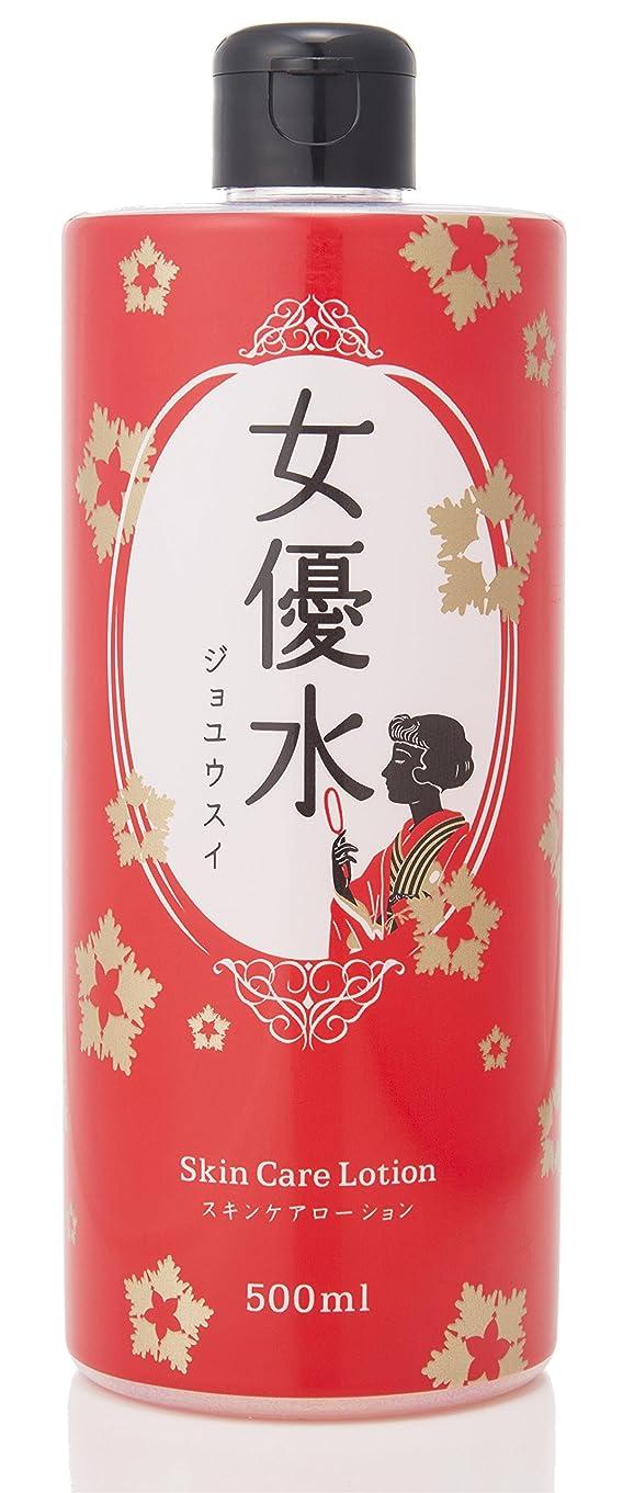 代替案レシピ救い女優水 500ml (ヨモギからできたしっとり化粧水)