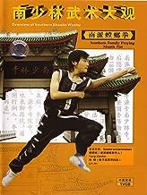 Best shaolin fist kung fu Reviews