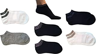 Lady's Socks, 6 Pares de Calcetines para Mujer con Banda elástica Suave y Brillante - Zapatillas Invisibles de algodón Deportivo