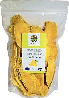 タイのドライマンゴー 『バリューパック 1kg』【甘過ぎないソフトな仕上がり】【大きなスライスカット】タイ産 Soft Dried Thai Mango [ Value Pack 1kg ]