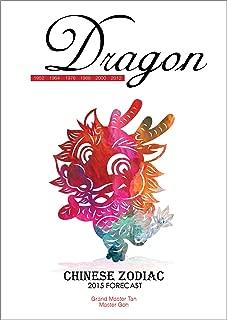 Dragon 2015 (Chinese Zodiac Series Book 5)