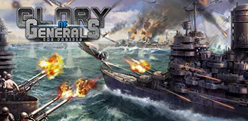 『将軍の栄光: 太平洋戦争』のトップ画像