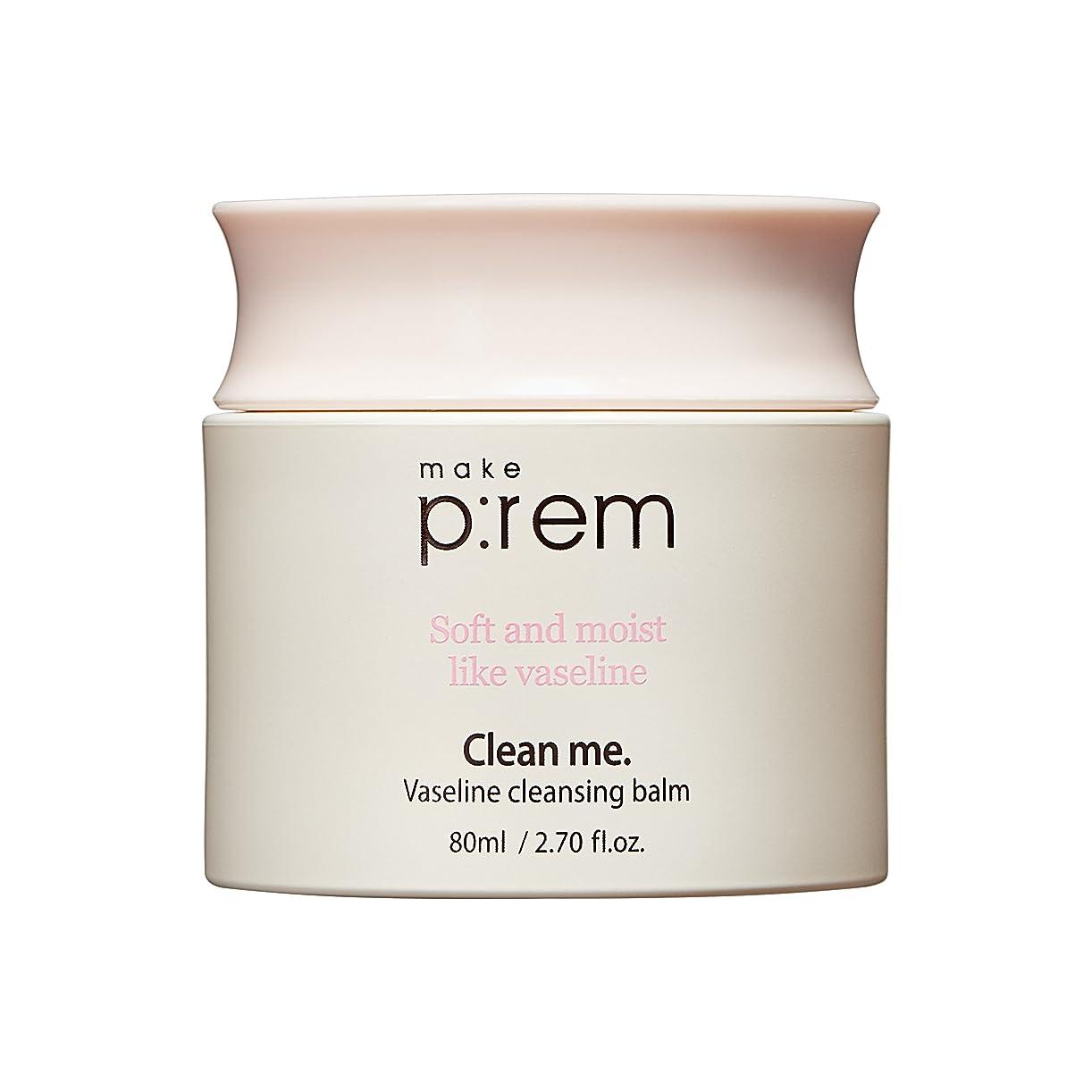 集中ピンポイント型[MAKE P:REM] clean me ワセリン クレンジング バーム Vaseline cleansing balm 80ml / 韓国コスメ, 韓国直送品