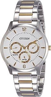 ساعة ستانلس ستيل للرجال من سيتيزن - AG8358-87A