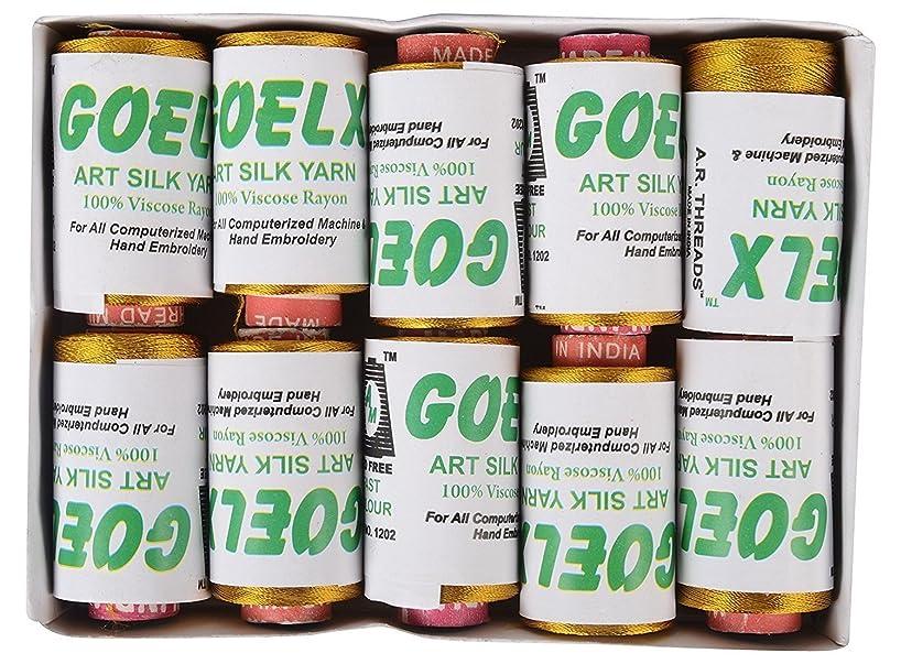 GOELX Silk Thread Antique Gold For Bangle-Jhumka-Jewellery Designing & Craft Work