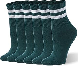 Triple 3 Pack Trespass Men/'s Intense Socks Black Size Medium 4-7 RRP £16