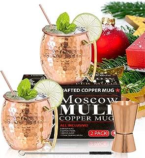 copper beer cup
