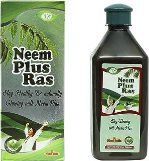 Meghdoot Neem Plus Juice With Benefits Of Neem, Manjistha - 500 ml