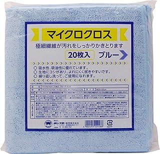 ボンスター販売 マイクロファイバークロス ブルー 25×25cm 20枚入 F-928