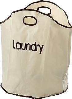 Premier Housewares Laundry Basket Large Lightweight Hamper Bag Black/White Washing Baskets Laundry Baskets for Bedrooms Po...