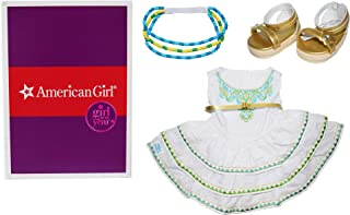 American Girl Lea's Celebration Outfit for 18