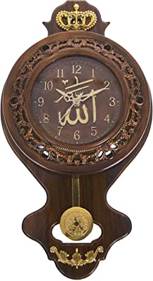 Archana Wall Pendulum Analog Clock