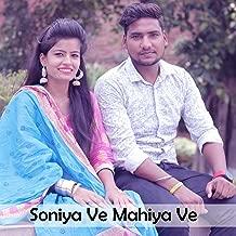 Soniya Ve Mahiya Ve