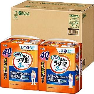 【ケース販売】【無地箱でお届け】リリーフ パンツタイプ 安心のうす型 L~LL 40枚×2パック【ADL区分:一人で歩ける方】