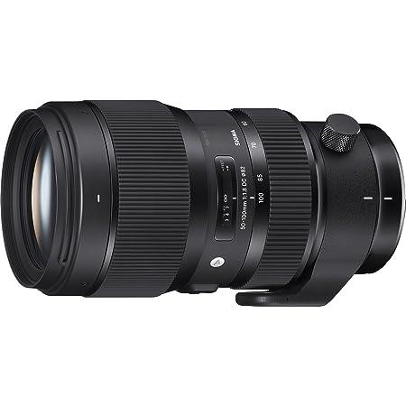 Sigma 50 100mm F1 8 Dc Hsm Art Objektiv Für Canon Elektronik