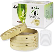 Yuho Asian Kitchen Bamboo Steamer 12–Inch, Individually Box, 2 Tiers & Lid, 10 Parchment Liners, Perfect For Steaming Dump...