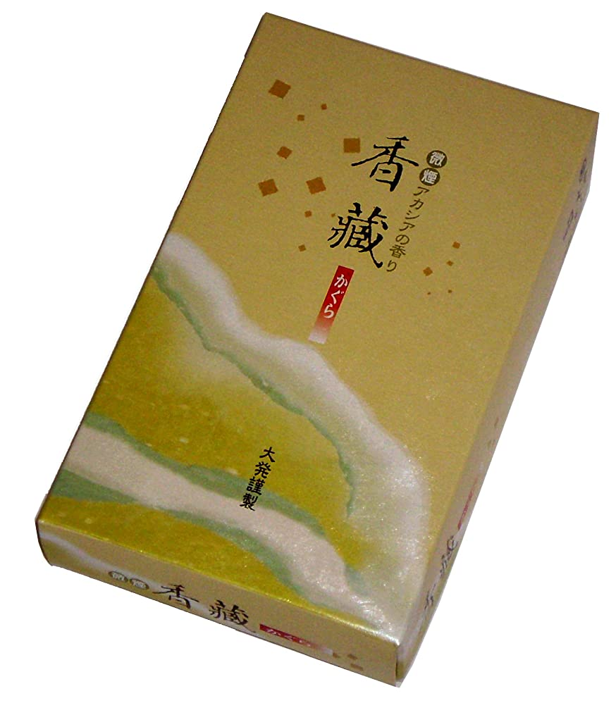 累積水銀のスズメバチ大発のお線香 香蔵 W-1