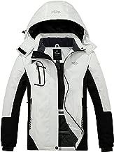 Best good waterproof winter jacket Reviews