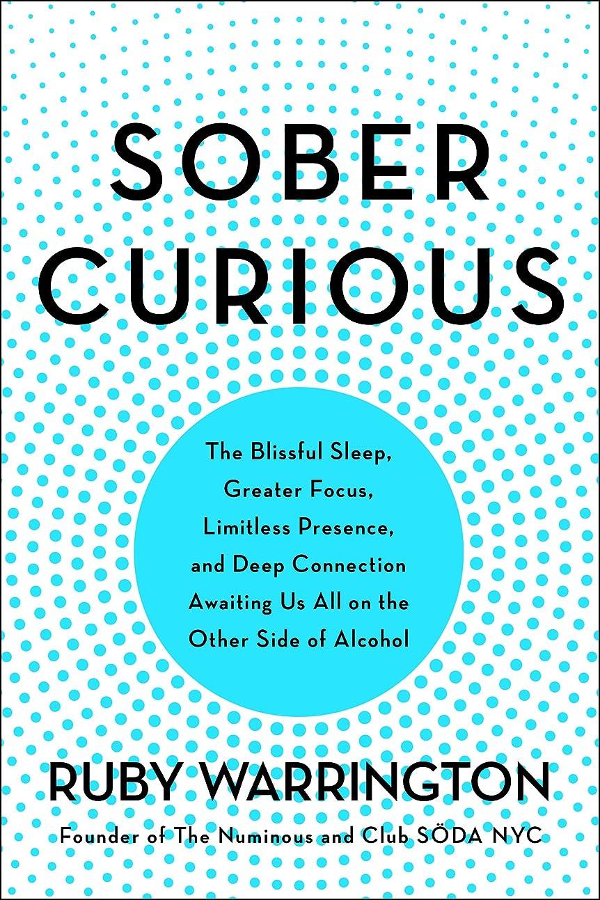 免疫クルーズ灰Sober Curious: The Blissful Sleep, Greater Focus, Limitless Presence, and Deep Connection Awaiting Us All on the Other Side of Alcohol (English Edition)