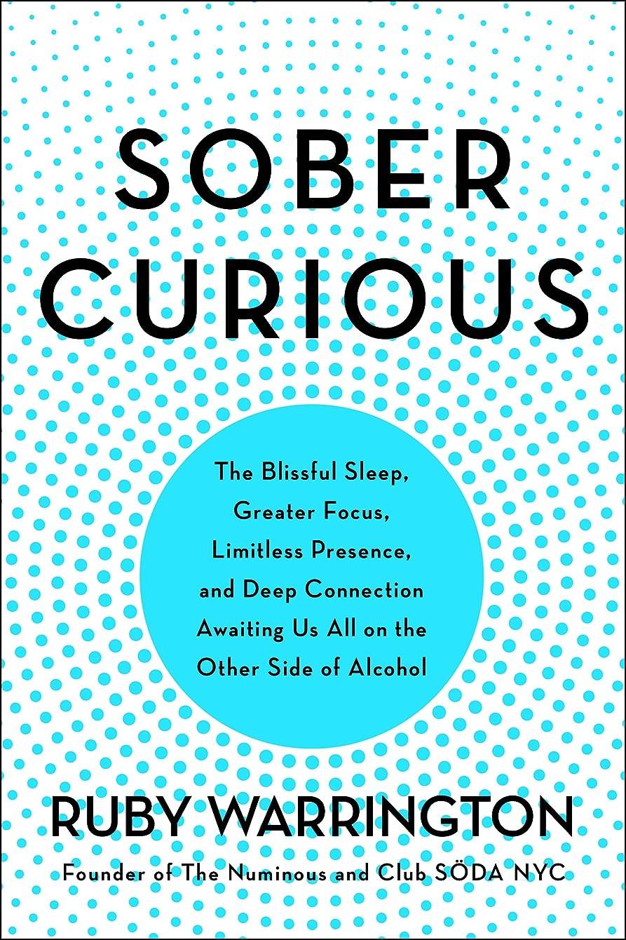 吸い込む先駆者バーマドSober Curious: The Blissful Sleep, Greater Focus, Limitless Presence, and Deep Connection Awaiting Us All on the Other Side of Alcohol (English Edition)