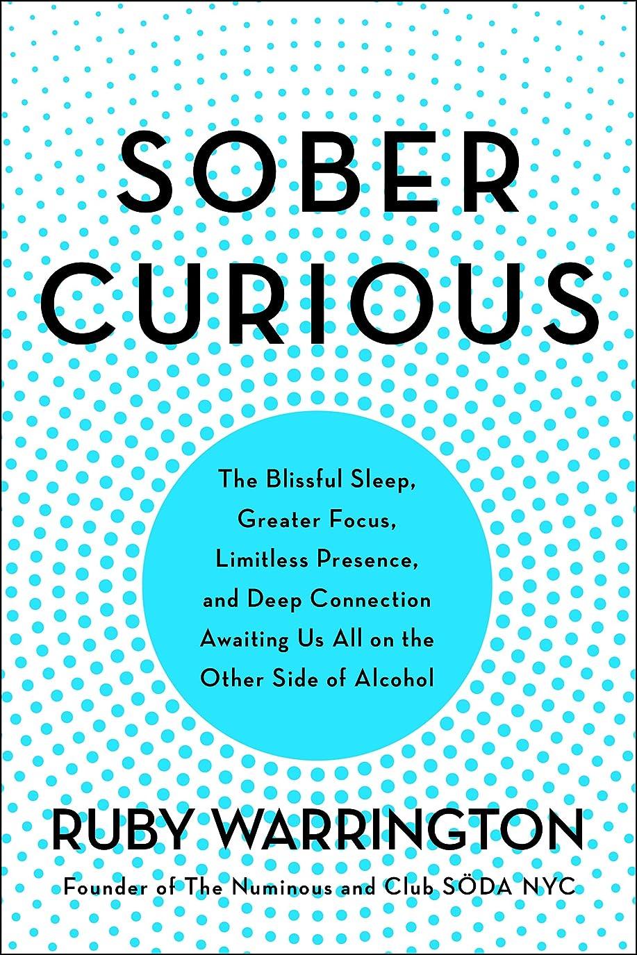 ブリード返済備品Sober Curious: The Blissful Sleep, Greater Focus, Limitless Presence, and Deep Connection Awaiting Us All on the Other Side of Alcohol (English Edition)