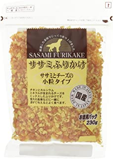 九州ペット ふりかけ 鶏ささみとチーズ 小粒タイプ 230g
