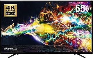 モダンデコ テレビ 65V型 4K対応TV HDR対応 外付けHDD録画対応 直下型LEDバックライト ADSパネル (65V型)
