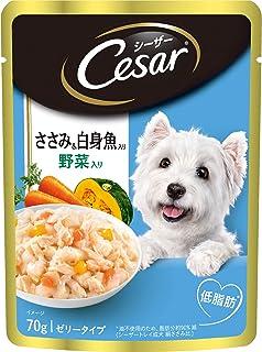 シーザー パウチ ささみ&白身魚入り 野菜入り ドッグフード 成犬用 70g×32袋 (まとめ買い)