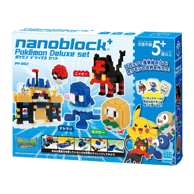 ナノブロックプラス ポケモン デラックスセット PP-007