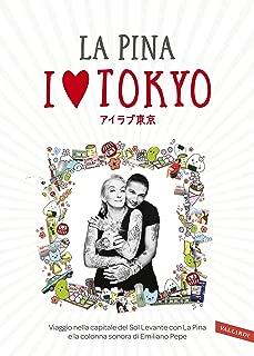 I love Tokyo: Viaggio nella capitale del Sol Levante con La Pina e la colonna sonora di Emiliano Pepe (Italian Edition)